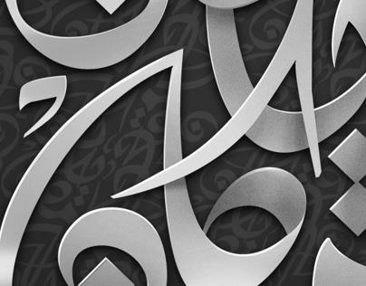 Kane ya Makane logotype