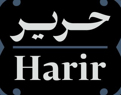 Harir, a modern Arabic typeface