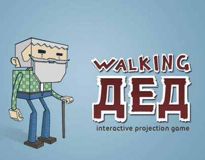 Walking DED