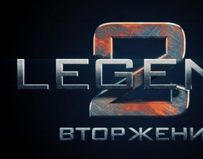 LEGEND 2 logo animation