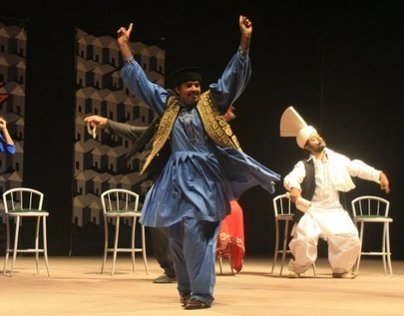 Theater Play(Awam Ghar)