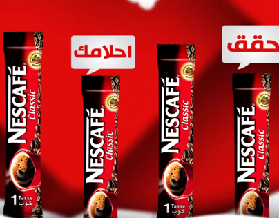 Nescafé Motion Graph
