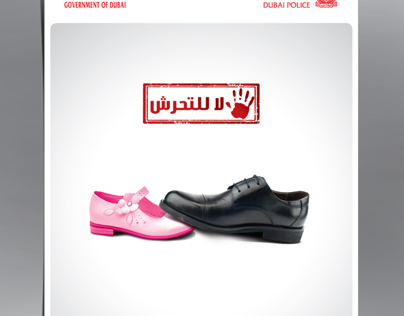Dubai Police Campaign For Sexual  Harassment