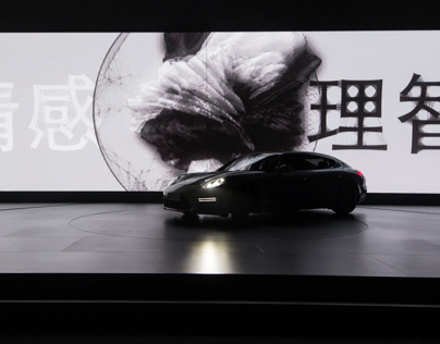 Porsche Panamera China National Launch
