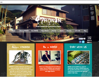 Website Design: 47RONIN ~ Global Residential Coworking