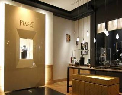 PIAGET DISPLAY SHANGHAI
