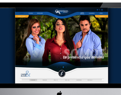 Website Uniformes Cameron