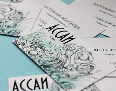 Business cards for Assais concert director