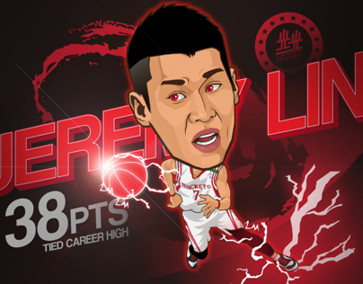 Houston Rockets Illustrator