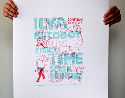 poster screenprint