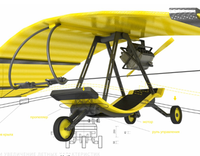 Patrol ultralight aircraft