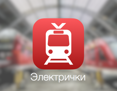 Suburban Train Schedules App