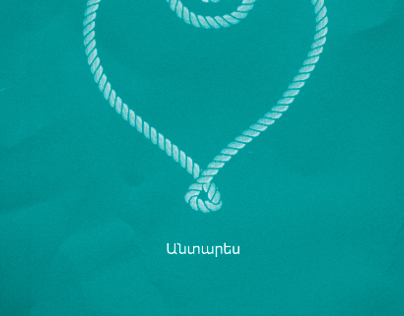 Ahmet Hamdi Tanpınar | A Mind at Peace | Book Cover