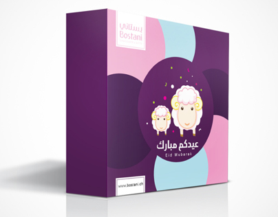 eid choclate packaging