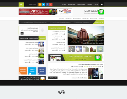 ArbAndroid Wordpress Theme
