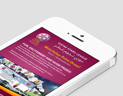 Qatar Soccer League Mobile