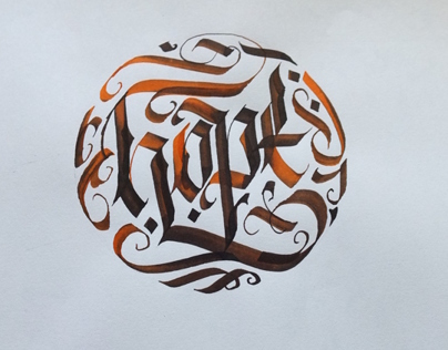 Some random calligraphy photos from my camera