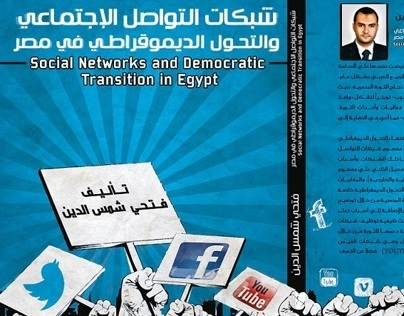 Social Network .. Bookcover