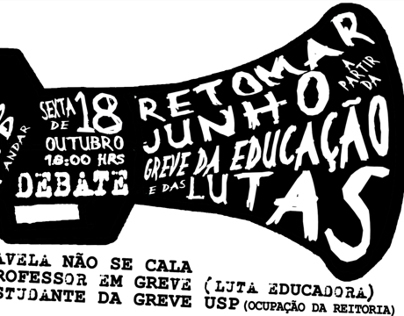 CARTAZ DEBATE LUTAS