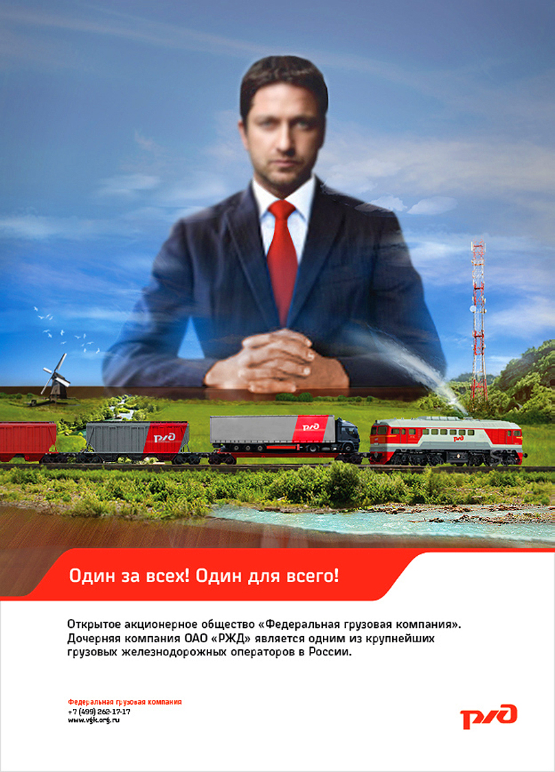 Russian Railways