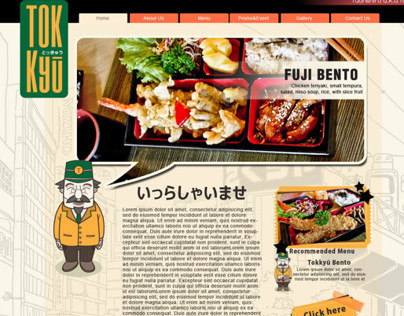 Web Design | Tokkyū Restaurant