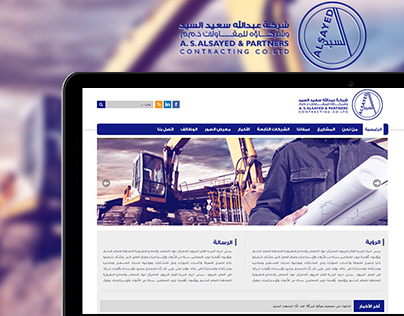 A.S. Alsayed & Partners Contracting Co. LTD