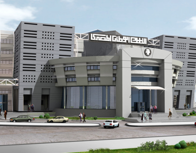 Al-Watani Bank of Egypt HQ Design Competition, Winner