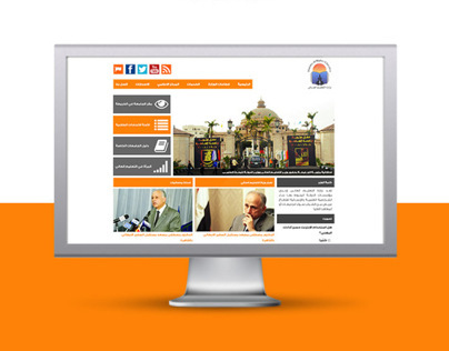 Ministry of Higher Education | Web Site