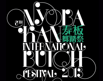 Nyoba Kan 6th International Butoh Festival 2013