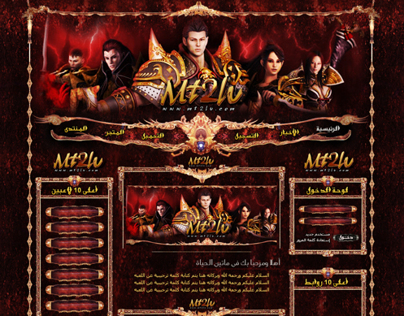 mt2lv metin2 game
