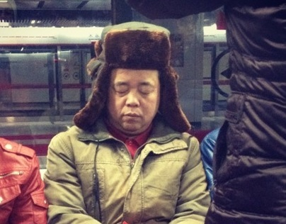 北京人 | Beijing People