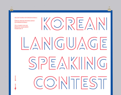 KOREAN LANGUAGE SPEAKING CONTEST FOR FOREIGN NATIONALS