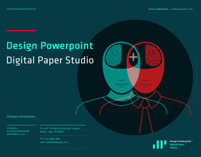 Design Powerpoint Introduction 2013!