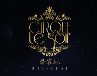 Cirque le Soir - Shanghai