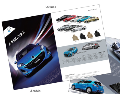 Mazda & Mitsubishi Catalogues