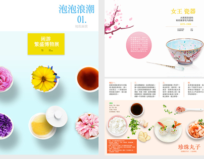 泡泡浪潮POPOWAVE01-Asian Design Monthly Magazine