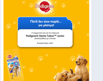 Pedigree Denta Tubos Junior