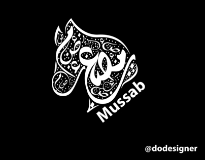 typography name arabic mussab design
