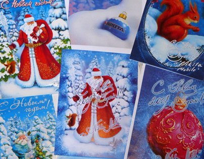 Christmas & New Year greeting cards illustrations set