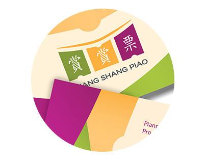 Shang Shang Piao Brand Identity