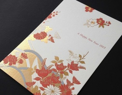 HATSUKO ENDO New year's card 2013