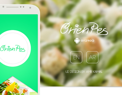 OrienPes Android App