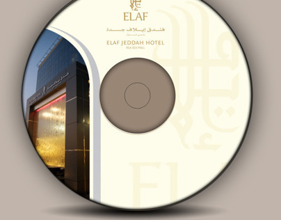 ELAF - Red Sea Mall Hotel CD sticker 3