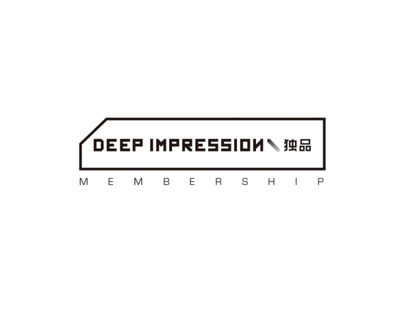 Membership Card of DEEP IMPRESSION