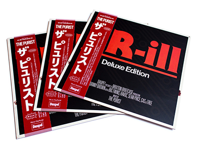 The Purist 'TR-ill' Deluxe Edition L.P.