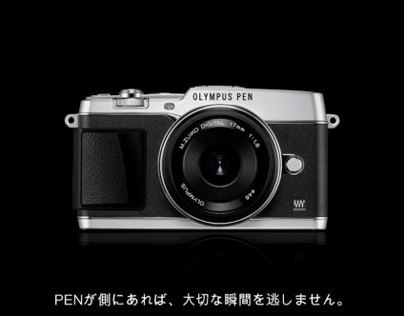 Olympus PEN: Share Beautifully