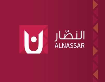 Alnassar New Co Identity