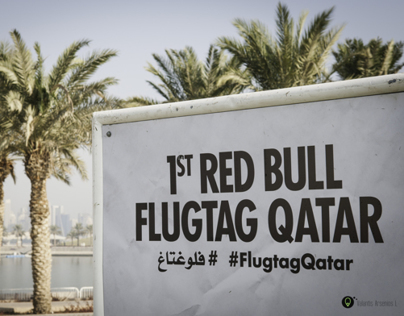 1st Redbull Flugtag Qatar, Panoramas and Virtual Tour