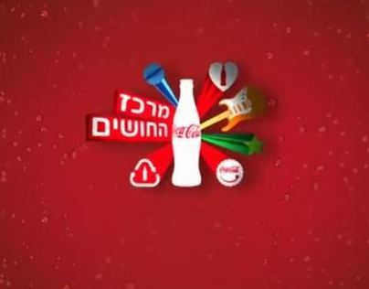 coca cola comercial 2013 for cinema