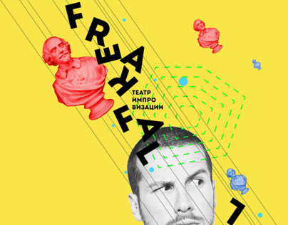 FREAKFALL Impov theater